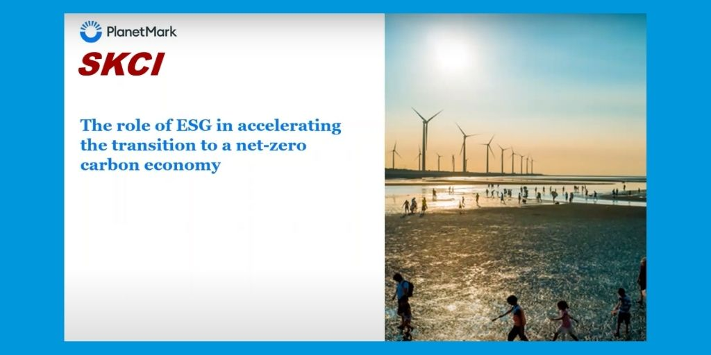 Video: The Role of ESG in Accelerating the Transition to a Net Zero Carbon Economy